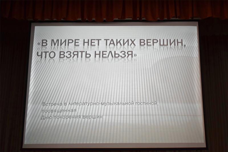 _DSC0004