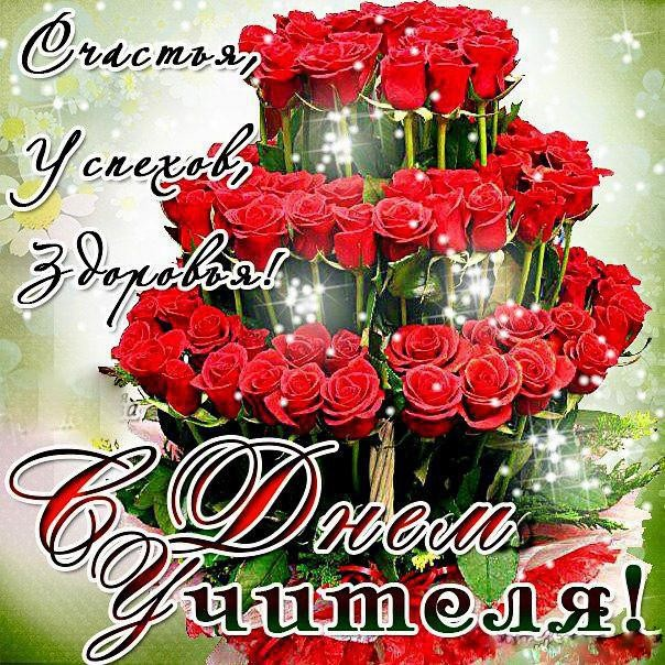 http://pozdravushka.ru/_ph/41/2/614667416.jpg
