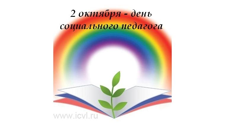 http://gov.cap.ru/Content/news/201710/02/02..10.jpg