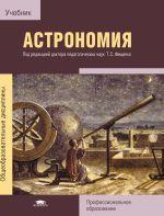 http://academia-moscow.ru/upload/iblock/0ad/1041109644.jpg