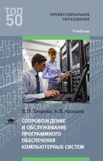 http://academia-moscow.ru/upload/iblock/23e/101119467.jpg