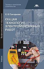 http://academia-moscow.ru/upload/iblock/327/101117193.jpg