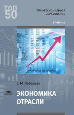http://academia-moscow.ru/upload/iblock/334/102119485.jpg