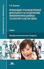 http://academia-moscow.ru/upload/iblock/341/101117202.jpg