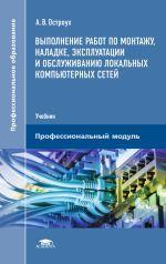 http://academia-moscow.ru/upload/iblock/43e/101117370.jpg