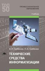 http://academia-moscow.ru/upload/iblock/4e9/103119215.jpg