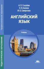 http://academia-moscow.ru/upload/iblock/5e0/118103426.jpg