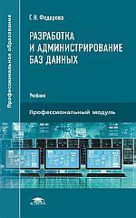 http://academia-moscow.ru/upload/iblock/656/102116888.jpg
