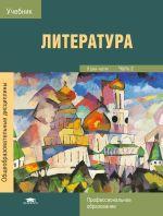 http://academia-moscow.ru/upload/iblock/74e/102119095.jpg