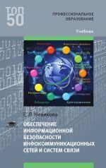 http://academia-moscow.ru/upload/iblock/761/101119244.jpg