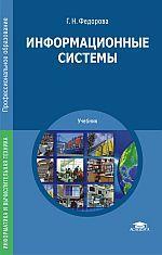 http://academia-moscow.ru/upload/iblock/762/105114017.jpg