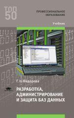http://academia-moscow.ru/upload/iblock/785/103119273.jpg