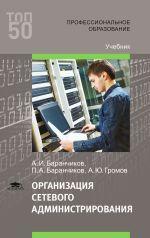 http://academia-moscow.ru/upload/iblock/78a/103119199.jpg