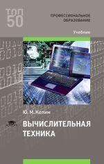 http://academia-moscow.ru/upload/iblock/82e/102119228.jpg