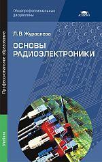 http://academia-moscow.ru/upload/iblock/858/106107370l.jpg