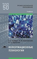 http://academia-moscow.ru/upload/iblock/877/101119214.jpg