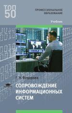 http://academia-moscow.ru/upload/iblock/90a/101119443.jpg