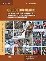 http://academia-moscow.ru/upload/iblock/98e/108117664.jpg