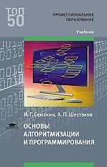 http://academia-moscow.ru/upload/iblock/9ae/103119263.jpg
