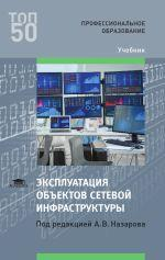 http://academia-moscow.ru/upload/iblock/9d8/101119338.jpg
