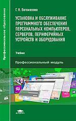 http://academia-moscow.ru/upload/iblock/a37/102116945.jpg