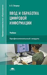 http://academia-moscow.ru/upload/iblock/a48/105115845.jpg