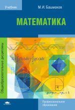 http://academia-moscow.ru/upload/iblock/a6e/106117611.jpg