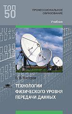 http://academia-moscow.ru/upload/iblock/a86/102119233.jpg