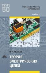 http://academia-moscow.ru/upload/iblock/a8e/101119372.jpg