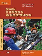 http://academia-moscow.ru/upload/iblock/b24/106117665.jpg