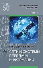 http://academia-moscow.ru/upload/iblock/b99/102119234.jpg
