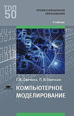 http://academia-moscow.ru/upload/iblock/c26/102119245.jpg