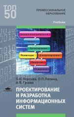 http://academia-moscow.ru/upload/iblock/ca9/102119253.jpg