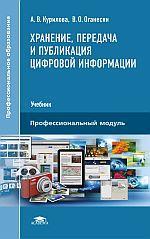 http://academia-moscow.ru/upload/iblock/d01/103116610.jpg