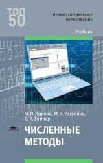 http://academia-moscow.ru/upload/iblock/d5e/101119445.jpg