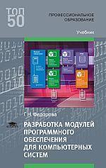 http://academia-moscow.ru/upload/iblock/d8e/103119272.jpg