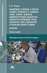 http://academia-moscow.ru/upload/iblock/daf/103116291.jpg