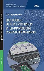 http://academia-moscow.ru/upload/iblock/dcc/105116771.jpg