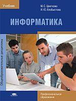 http://academia-moscow.ru/upload/iblock/de3/105117695.jpg