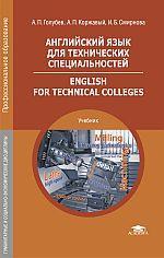 http://academia-moscow.ru/upload/iblock/f02/110116121.jpg