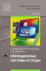 http://academia-moscow.ru/upload/iblock/f8d/103119200.jpg