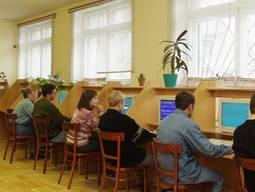 Ставропольский колледж связи, аудитория