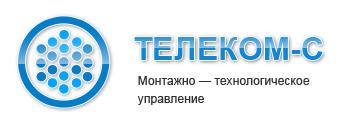 Telekoms